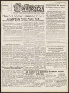 Na Straży Wybrzeża : gazeta marynarki wojennej, 1952, nr 47