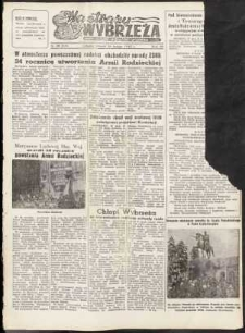 Na Straży Wybrzeża : gazeta marynarki wojennej, 1952, nr 48