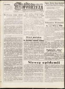 Na Straży Wybrzeża : gazeta marynarki wojennej, 1952, nr 49