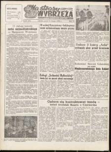 Na Straży Wybrzeża : gazeta marynarki wojennej, 1952, nr 51