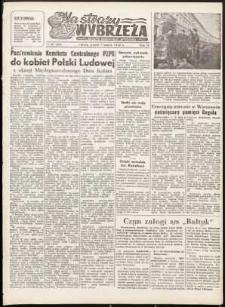 Na Straży Wybrzeża : gazeta marynarki wojennej, 1952, nr 57