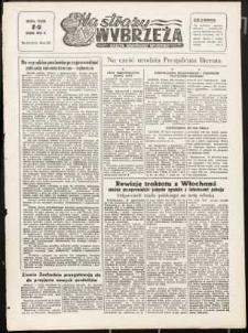 Na Straży Wybrzeża : gazeta marynarki wojennej, 1952, nr 63