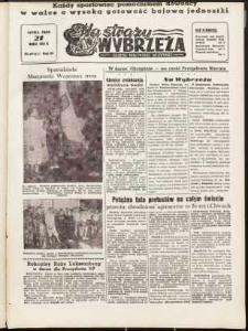 Na Straży Wybrzeża : gazeta marynarki wojennej, 1952, nr 69
