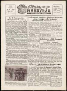Na Straży Wybrzeża : gazeta marynarki wojennej, 1952, nr 71