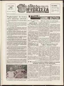 Na Straży Wybrzeża : gazeta marynarki wojennej, 1952, nr 72