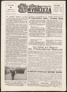 Na Straży Wybrzeża : gazeta marynarki wojennej, 1952, nr 85