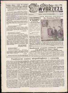 Na Straży Wybrzeża : gazeta marynarki wojennej, 1952, nr 95