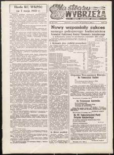 Na Straży Wybrzeża : gazeta marynarki wojennej, 1952, nr 97
