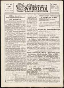 Na Straży Wybrzeża : gazeta marynarki wojennej, 1952, nr 99