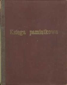 Kronika : Szkoły Podstawowej w Kniewie [1955-1995]