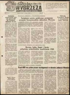 Na Straży Wybrzeża : gazeta marynarki wojennej, 1951