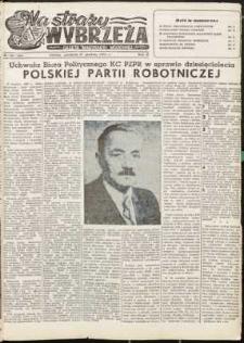 Na Straży Wybrzeża : gazeta marynarki wojennej, 1951, nr 309