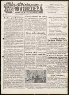 Na Straży Wybrzeża : gazeta marynarki wojennej, 1952, nr 5