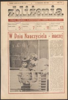 Zbliżenia : tygodnik społeczno-polityczny, 1980, nr 42