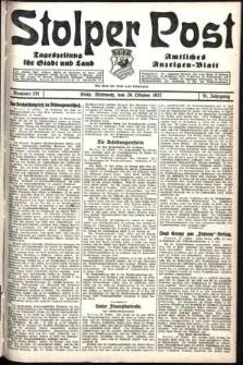 Stolper Post. Tageszeitung für Stadt und Land Nr. 251/1927
