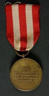 Medal Zwycięstwa i Wolności + Dyplom