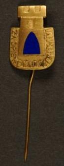 Za Opiekę Nad Zabytkami [Odznaka]