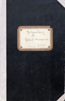 Kronika szkolna. R. 1945-1946