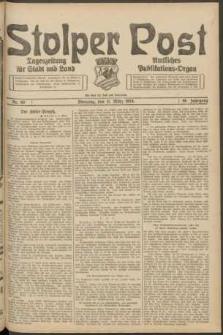 Stolper Post. Tageszeitung für Stadt und Land Nr. 60/1924