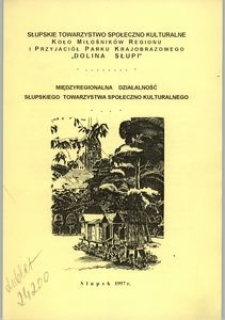 Słupsk - Ostrzeszów Formy Międzyregionalnej Współpracy, 1997, nr 3