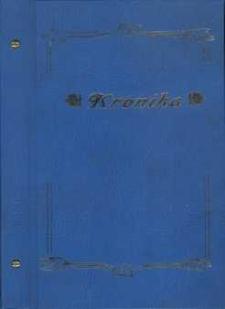 Kronika : Samorządowej Szkoły Podstawowej w Gościcinie 2005-2009