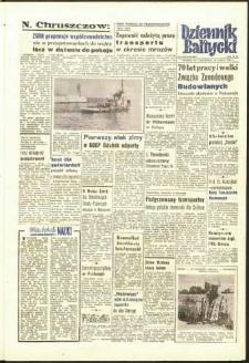 Dziennik Bałtycki 1963, nr 297