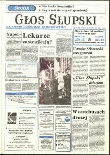 Głos Słupski, 1991, grudzień, nr 33