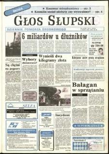 Głos Słupski, 1992, marzec, nr 54
