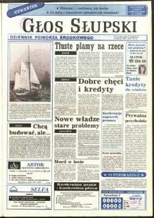 Głos Słupski, 1992, marzec, nr 55