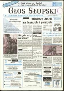 Głos Słupski, 1992, czerwiec, nr 131