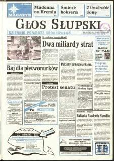 Głos Słupski, 1992, czerwiec, nr 138