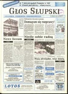 Głos Słupski, 1992, czerwiec, nr 139