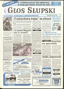 Głos Słupski, 1992, czerwiec, nr 140