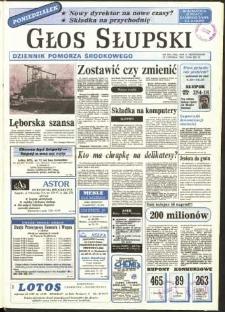 Głos Słupski, 1992, czerwiec, nr 150