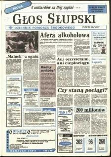 Głos Słupski, 1992, lipiec, nr 158
