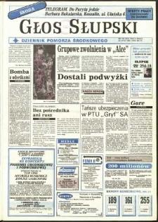 Głos Słupski, 1992, lipiec, nr 170