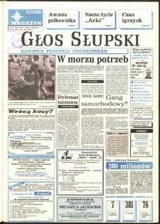 Głos Słupski, 1992, lipiec, nr 173