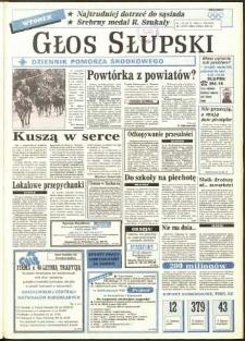 Głos Słupski, 1992, lipiec, nr 175