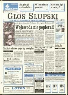 Głos Słupski, 1992, wrzesień, nr 220