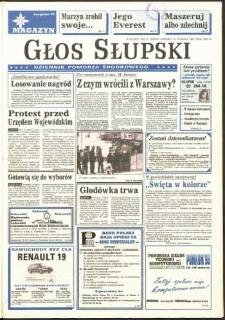 Głos Słupski, 1993, marzec, nr 60