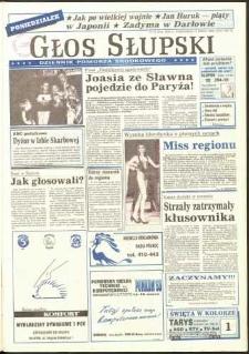 Głos Słupski, 1993, marzec, nr 61