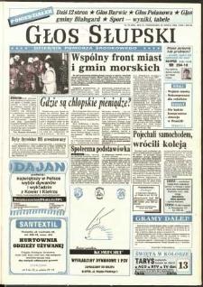 Głos Słupski, 1993, marzec, nr 73