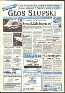 Głos Słupski, 1993, marzec, nr 74