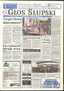 Głos Słupski, 1993, czerwiec, nr 134