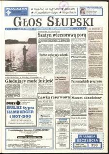 Głos Słupski, 1993, czerwiec, nr 140