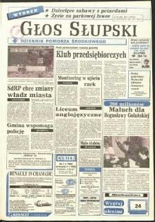 Głos Słupski, 1992, październik, nr 246