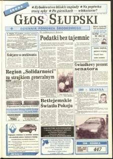 Głos Słupski, 1992, grudzień, nr 300