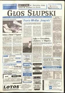 Głos Słupski, 1993, lipiec, nr 165