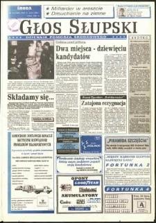 Głos Słupski, 1993, lipiec, nr 173
