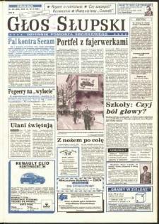Głos Słupski, 1993, grudzień, nr 301